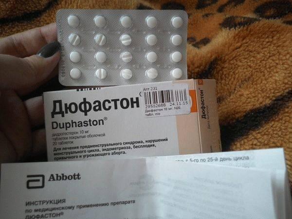 Что лучше – дюфастон или норколут, в чем разница между этими препаратами?