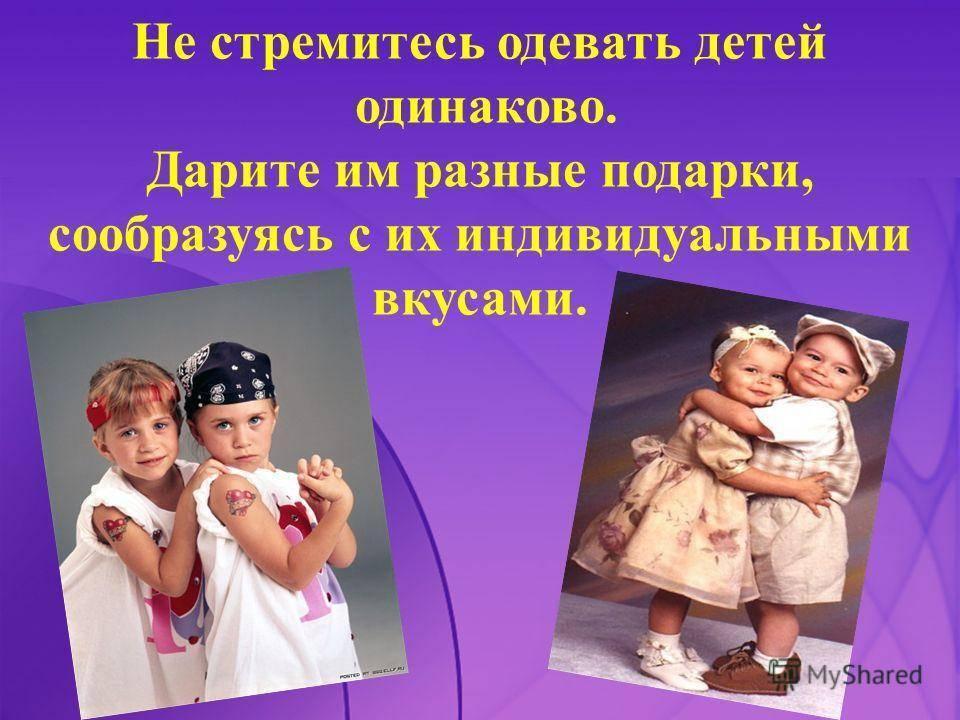 Характер и воспитание ребенка под знаком близнецов ♊