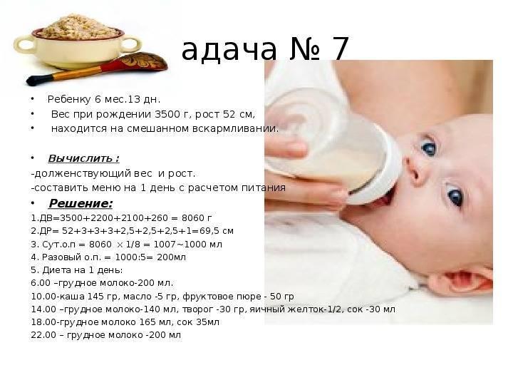 Плохая прибавка в весе у малыша. почему ребенок плохо прибавляет в весе.