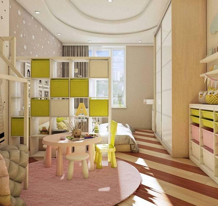Зонирование детской комнаты - 110 фото способов размещения основных элементов интерьера