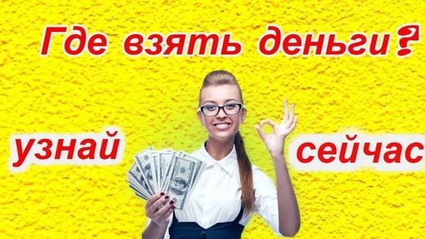 Как школьнику заработать собственные деньги – реальная финансовая свобода без вложений