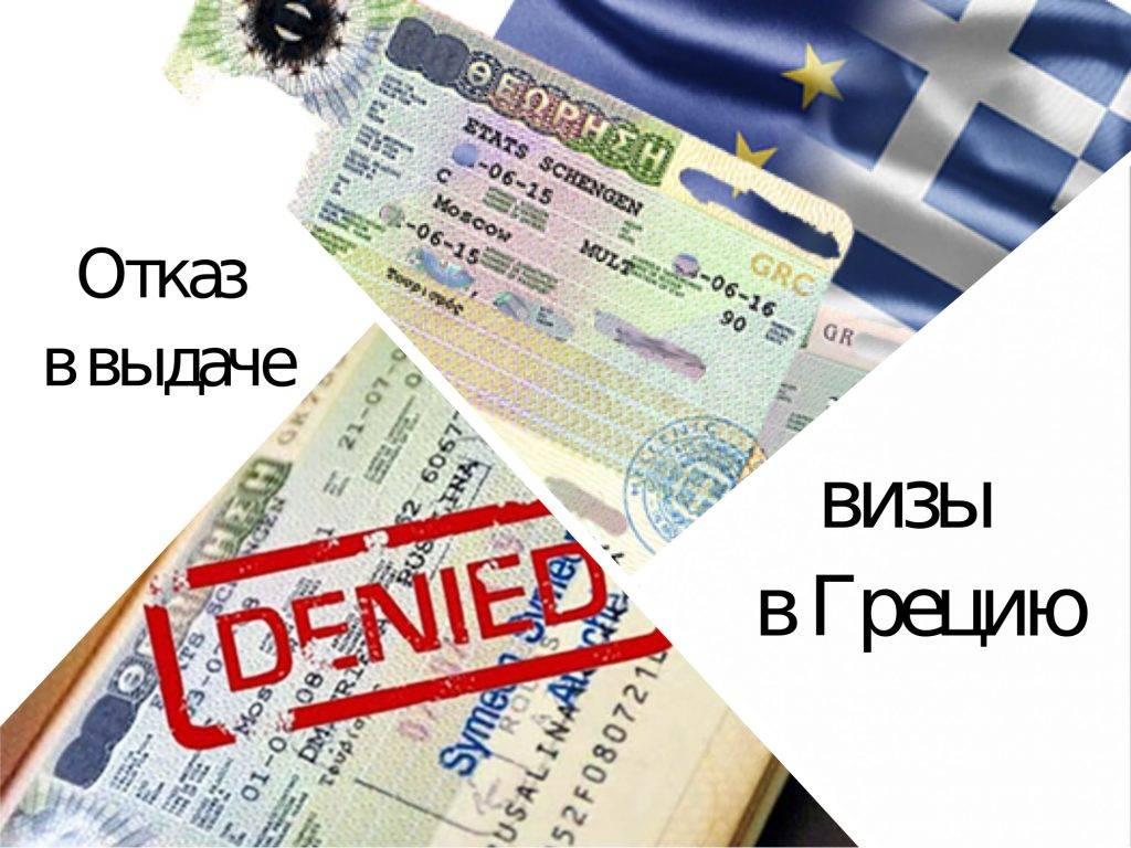Как оформить шенгенскую визу для ребенка?