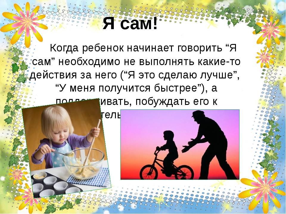 Словарный запас ребенка в 1 год: норма, особенности, возможные нарушения