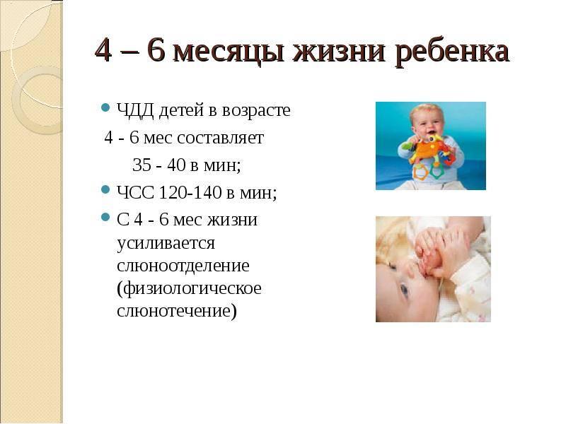 Развитие ребенка в 5 месяцев: мальчики и нормы для них, уход за грудничком