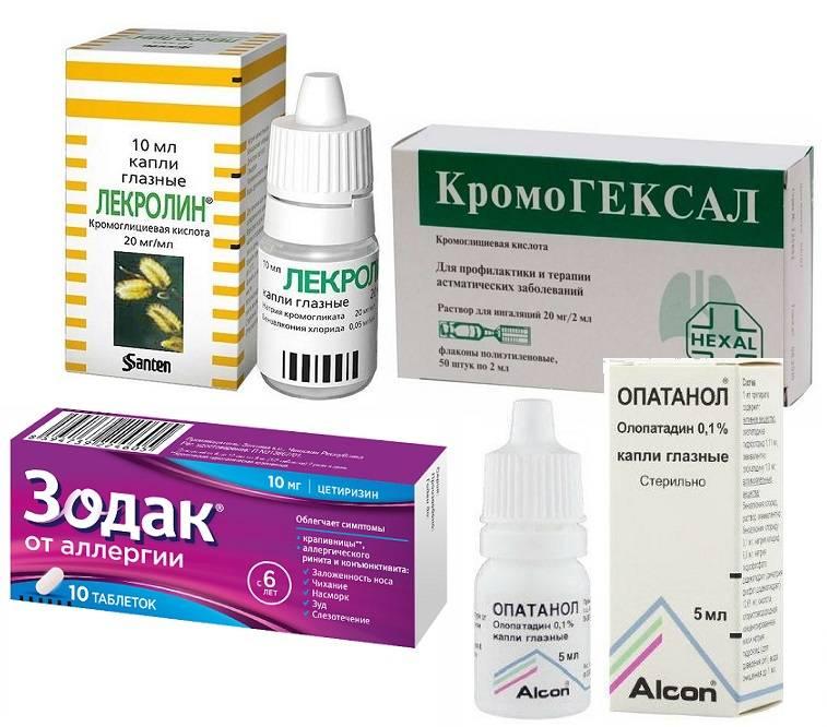 Как подобрать противоаллергические капли для глаз? «ochkov.net»