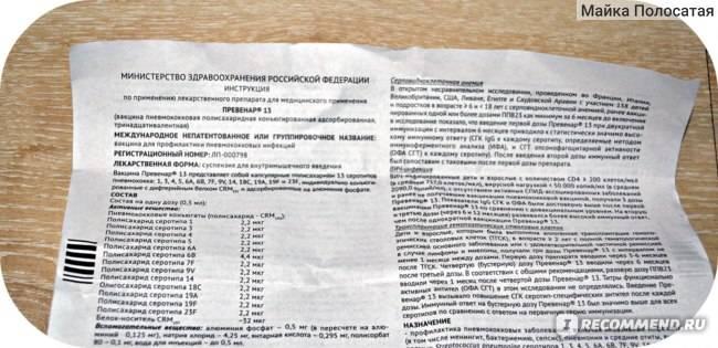 Врач рассказал, как защититься от бактериальной пневмонии при коронавирусе   коронавирус covid–19: официальная информация о коронавирусе в россии на портале – стопкоронавирус.рф