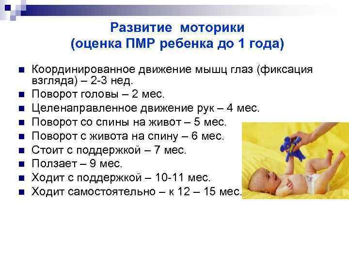 О возрастных группах в педиатрии.
