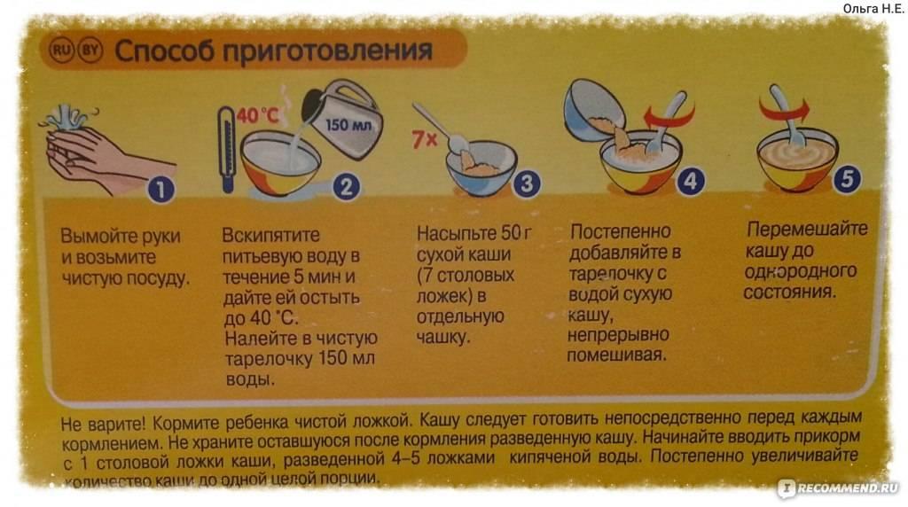 Самый точный рецепт овсяной каши на молоке и мои советы по приготовлению