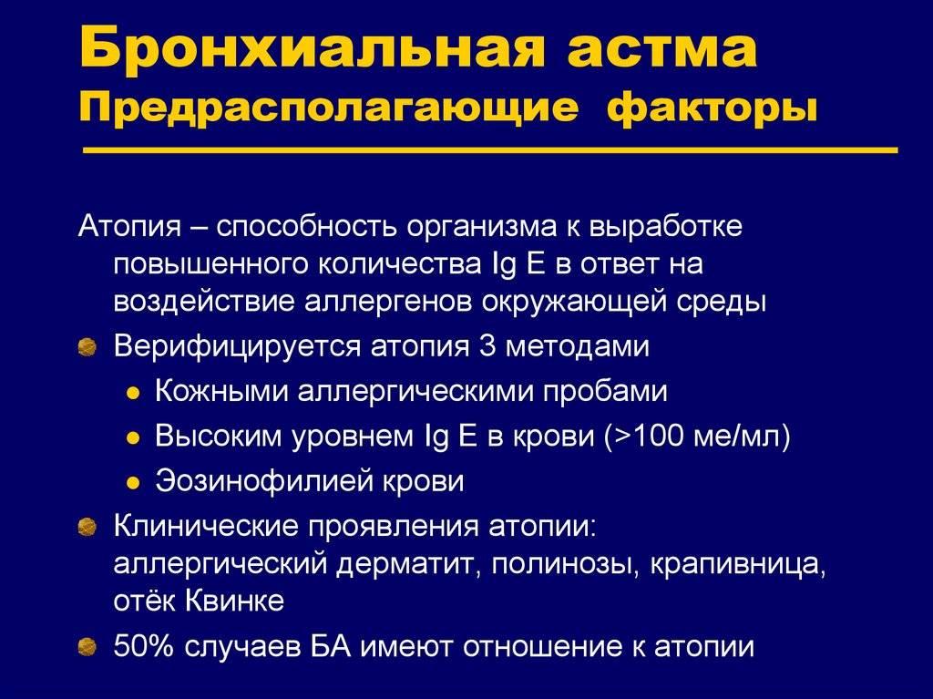 Антитела к возбудителям иерсиниоза и псевдотуберкулеза, yersinia enterocol.,pseudotub, рпга (титр)