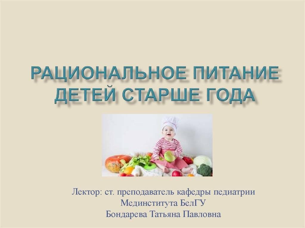 Особенности ребенка 8 месяцев: основы гармоничного развития девочек и мальчиков, рациональное питание грудничка