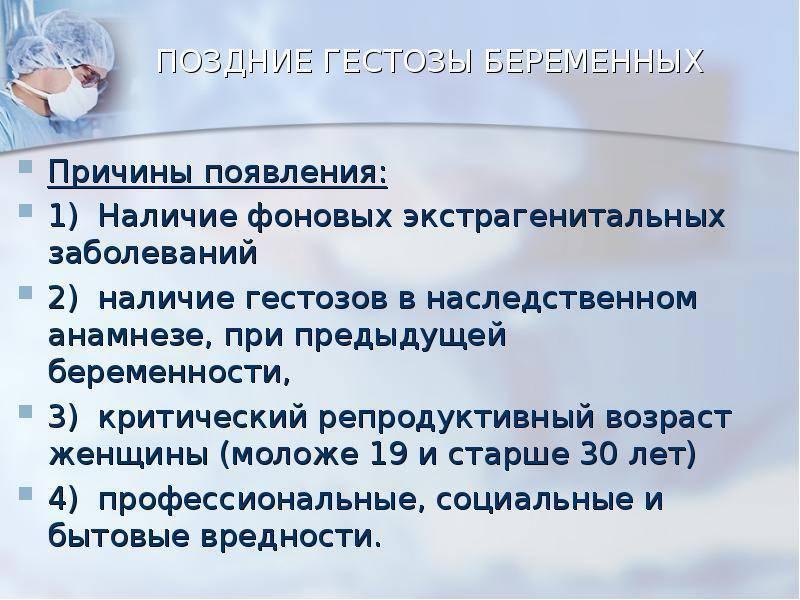 Замершая беременность: признаки, симптомы и причины. как определить замершую беременность. клиника ак. грищенко