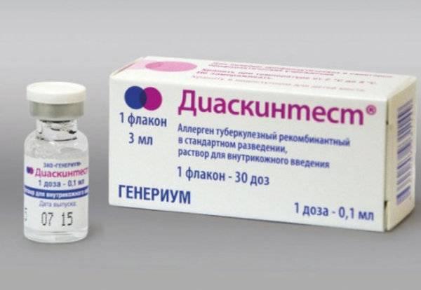 Диагностика туберкулеза. проба манту или диаскинтест?