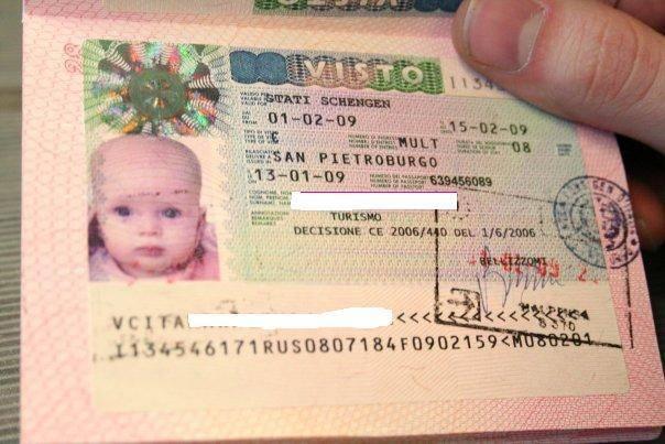 Как получить визу в россию ребенку