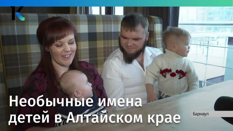 Топ странных и необычных имён, которые давали детям в россии | bankstoday