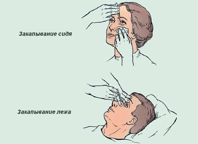 ➤ капли в нос для новорожденного «деринат». лечим насморк правильно