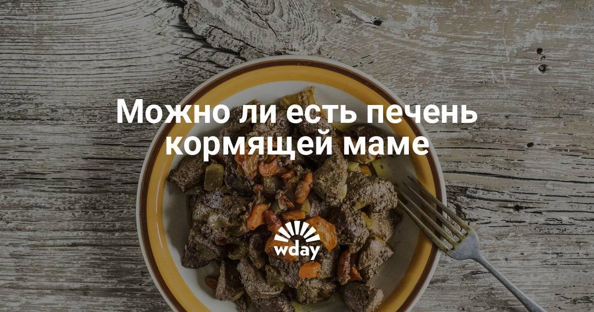 Можно ли маме при грудном вскармливании употреблять в пищу разные виды колбасных изделий?