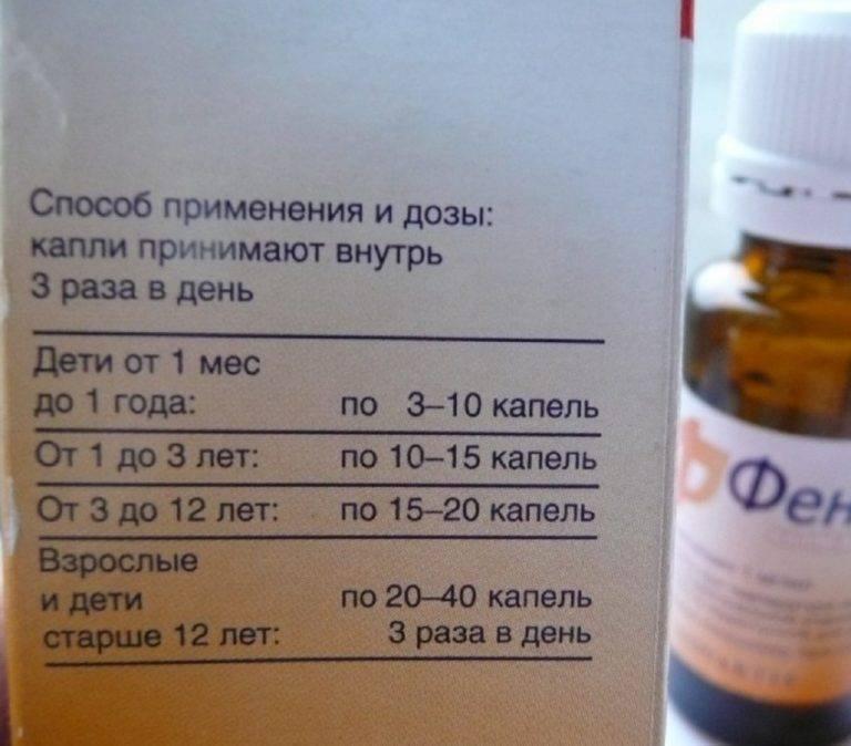 Лекарства от аллергии: виды, особенности и рекомендации